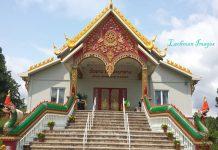 Wat Lao Buddhist temple Caledon