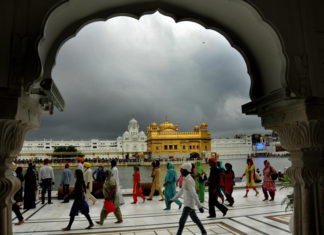golden temple: Sikh Rehat Maryada
