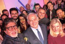 Aishwarya Rai and Vivek Oberoi in selfie with Israeli Prime Minister Benjamin Netanyahu