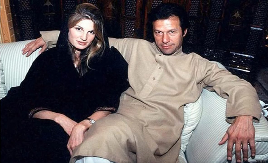 Imran Khan Jemima Khan