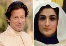 Imran Khan and bushra maneka