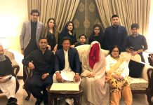 Imran Khan marries Bushra