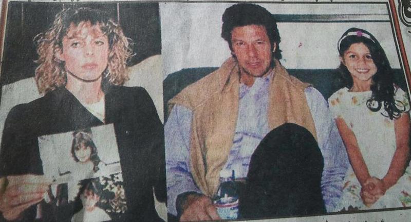 Imran Khan sita white
