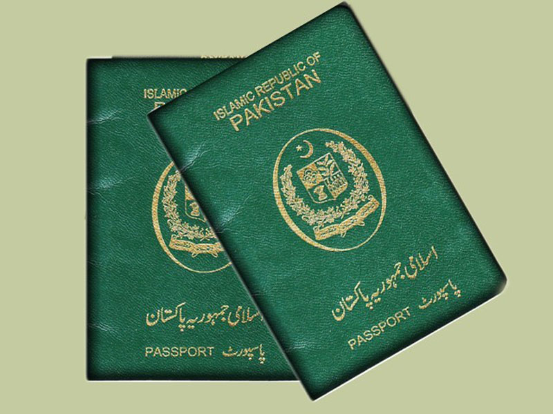 Pakistani-passport