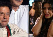 Sunny Leone Imran Khan