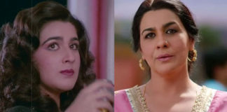 Amrita Singh at her prime and now