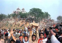 Babri Masjid demolition