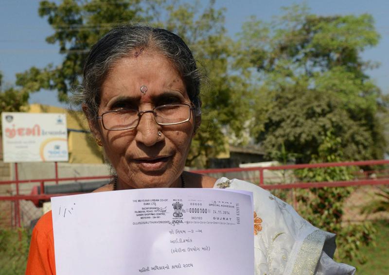 Modi's wife