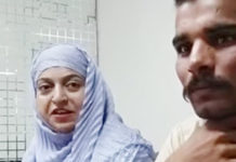Indian Sikh woman Kiran Bala, who has converted to Islam, seen with her Pakistani husband Muhammad Azam in Lahore.