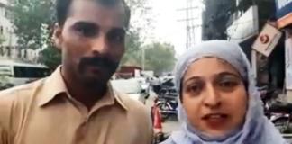 Kiran Bala with husband Muhammad Azam