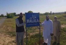 Village named after Malala