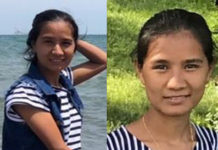 Subhadra Tamang visiting from India goes missing in Burlington.