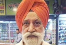 Victim Amarjit Bhatnagar