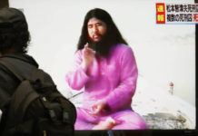 Japanese cult leader Asahara