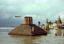 Raghubir Singh Ganges