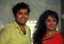 Sanjeev Kumar with actress Hema Malini