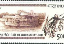 Vellore-Mutiny-Stamp