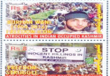 Postal stamps on slain Kashmiri militant issued by Pakistan in July.