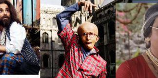 Vidya Balan in Jagga Jasoos, Amitabh in Paa and Kamal Haasan in Chachi 420.
