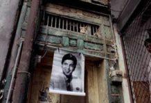 Dilip Kumar's acestral house in Peshwar.