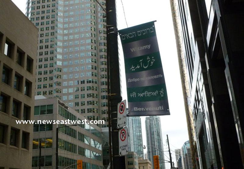 Punjabi in Canada